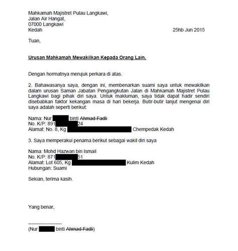 contoh surat rasmi wakil surat box