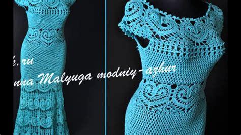 tejidos elegantes de crochet vestidos tejidos a crochet para damas youtube