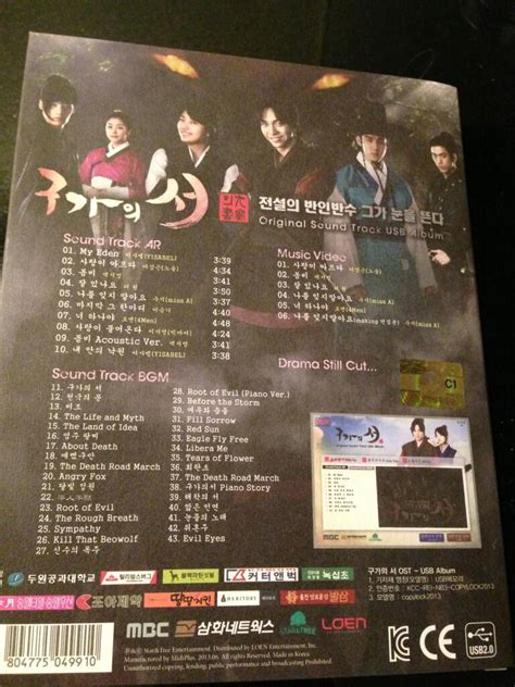 lee seung gi ost list gfb ost usb special package album everything lee seung gi
