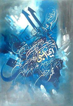 Islamic Artworks 61 islamic calligraphy drawing handmade koran quran