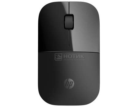 Mouseacer 1200dpi acer wireless optical mouse hawaii blue lc mce0a 008