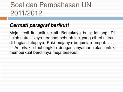 Lu Bulat Cb soal un bahasa indonesia sma tahun 2011