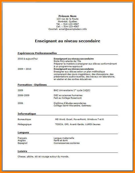 Exemple De Lettre De Demande D Emploi Enseignant 4 Cv Professeur Des 233 Coles Cv Vendeuse