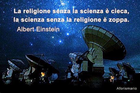 vasco ragione aforismario 174 scienza e religione ragione e fede frasi