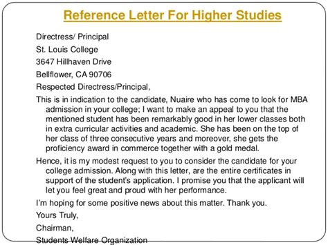 Recommendation Letter For Higher Education resignation letter format for higher education letter