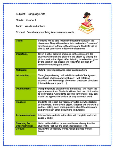 language lesson plan template language arts lesson plan sle