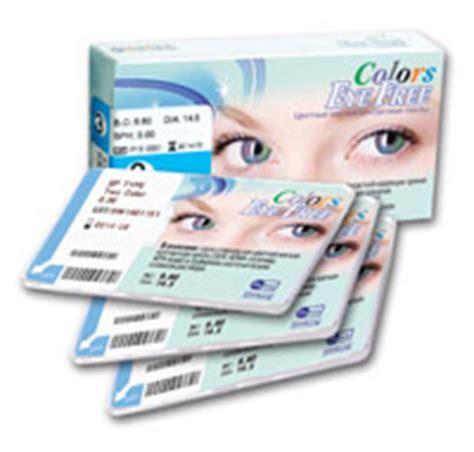 Softlens 4 All Green Soft Lens Tutty Fruity 4all Green Base Fs eye free colors sb tupe 2блистера контактные линзы