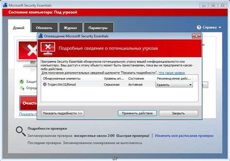 microsoft security essentials windows 7 64 bit rus in