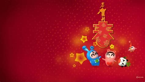 lunar new year wallpaper lunar new year wallpaper