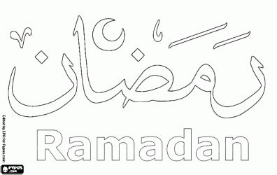 coloring pages for ramadan tons of ramadan coloring sheets d http www oncoloring