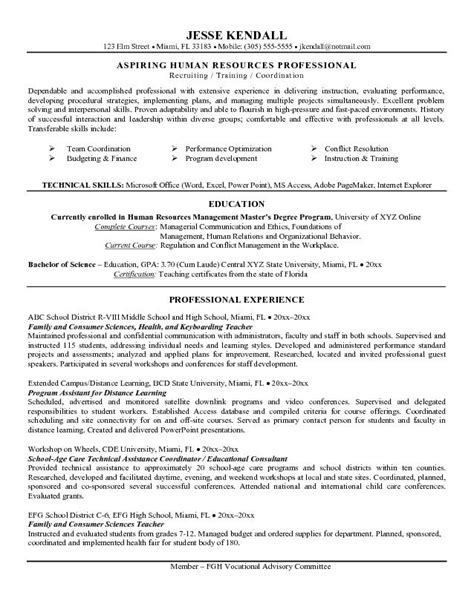Resume For Career Change To Human Resources Free Career Change Resume Exle