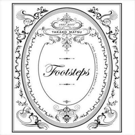 matsu takako cd lohaco 松たか子 マツタカコ footsteps 10th anniversary complete