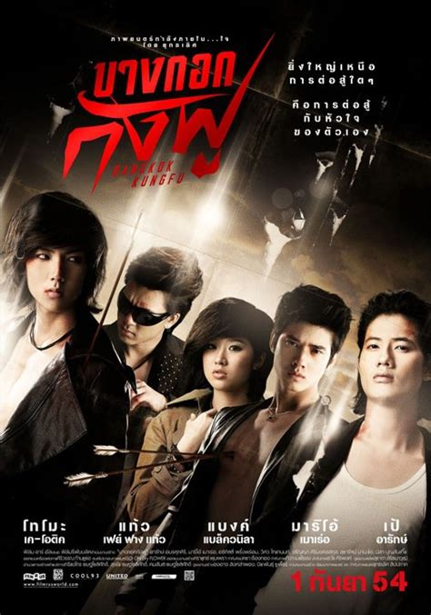 download subtitle indonesia film quick 2011 bangkok kungfu 2011 subtitle indonesia cara download