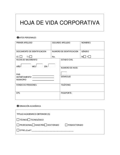 hojas de vida 2016 formato hoja de vida 2016 colombia formato de hoja de