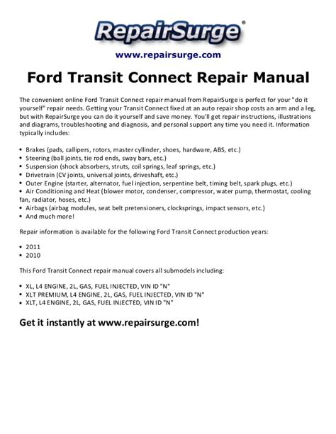 service manual small engine repair training 2011 ford flex lane departure warning service ford transit connect repair manual 2010 2011