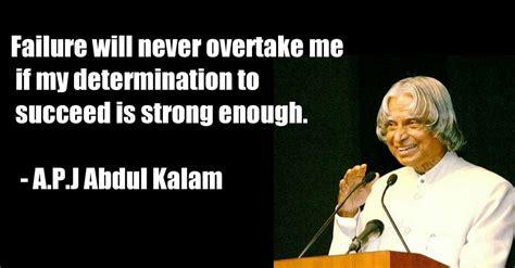 Apj Abdul Kalam Quotes Best Quotes Of Apj Abdul Kalam