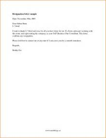 Resignation letter samples and writing tips review resignation letter