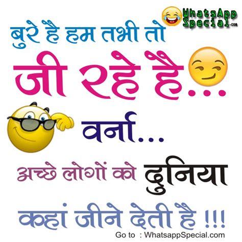 attitude states in two line status for whatsapp on attitude in hindi www pixshark