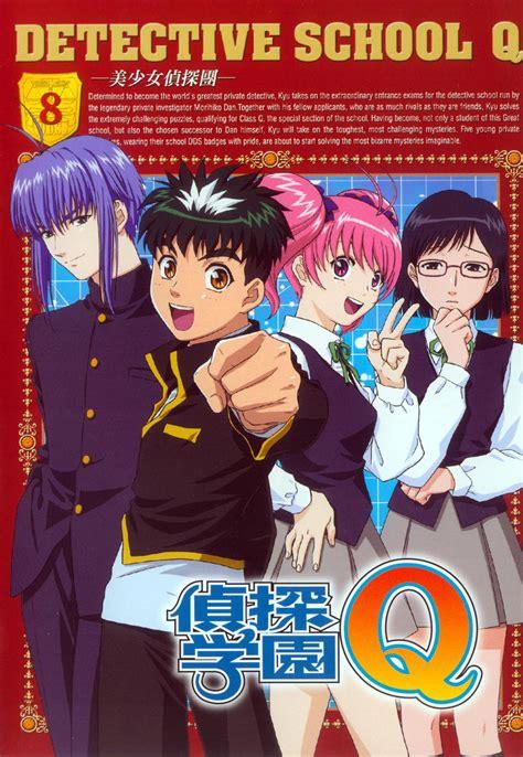 Detective School Detective School Q 1889577 Zerochan