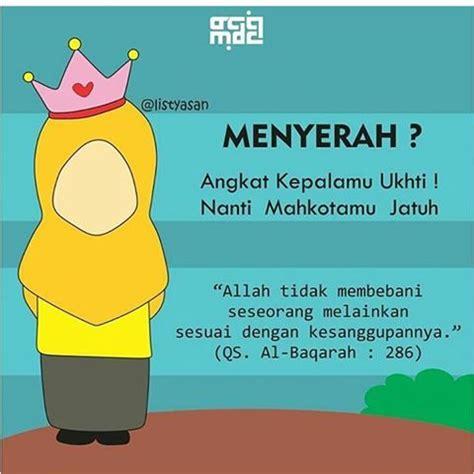 gambar dp kartun hijab muslimah kata kata bijak