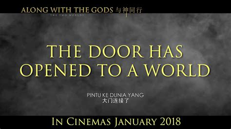 along with the gods malaysia release along with the gods 与神同行 teaser in malaysia 18 january