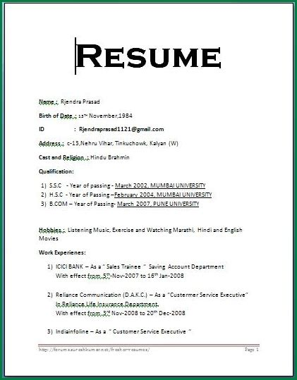 Simple Resume Format Doc by Simple Resume Format For Freshers Doc Resume Corner