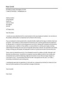 a well written retail assistant cover letter template that