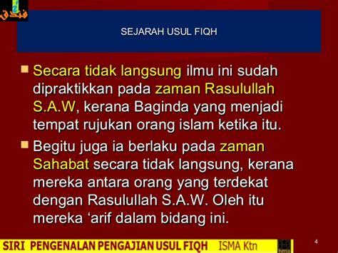 hukum membuat novel dalam islam usul fiqh sesi 1 menerangkan keperluan asasi membuat