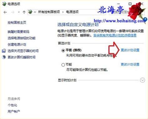 win10开机提示resume from hibernation怎么办 北海亭 最简单实用的电脑知识 it信息技术网站