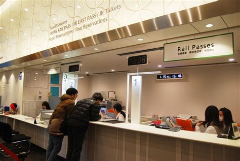 jr east travel service center  tokyo station