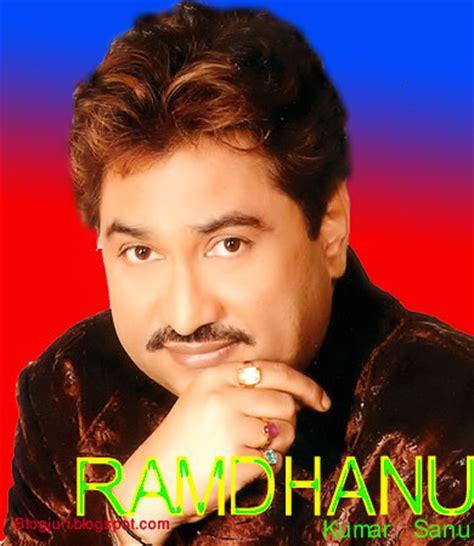 download mp3 album of kumar sanu ramdhanu mp3 song kumar sanu blog juri