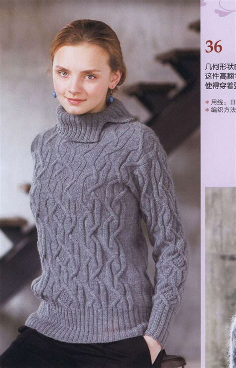 japanese pattern knitting pullover 36 haute couture knitwear japanese knitting