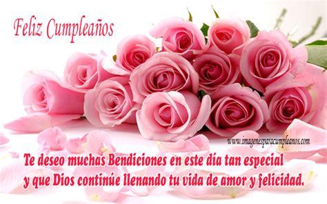 imagenes de feliz cumpleaños con rosas ramo de rosas de color rosa con mensaje de feliz