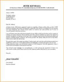 Offer Letter House 8 Home Offer Letter Template Bibliography Format
