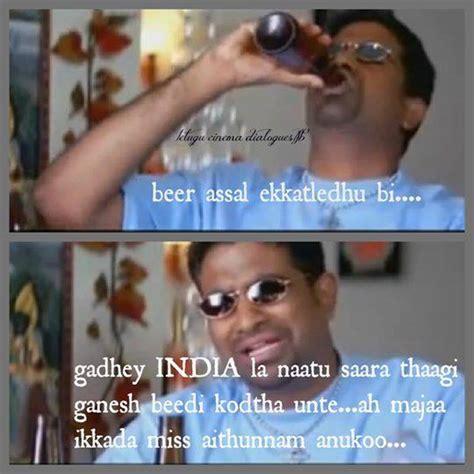 film quotes facebook telugu movie quotes for facebook whatsapp