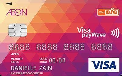 membuat kartu kredit aeon aeon big visa classic hanya di loanstreet