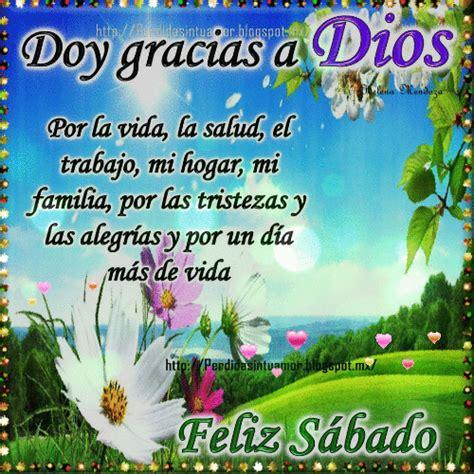 wallpaper mensajes de feliz sbado y feliz domingo con flores de frases para ti sabado gif gif d 205 as de la semana
