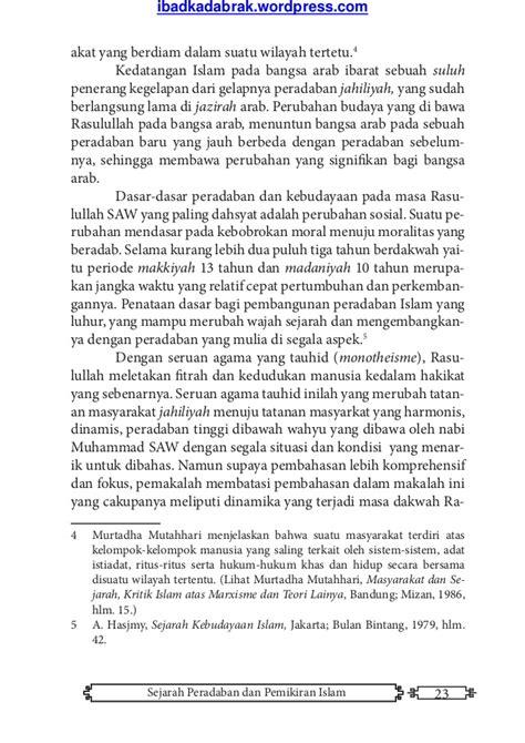 film sejarah peradaban islam kumpulan film sejarah islam sejarah islam kumpulan artikel
