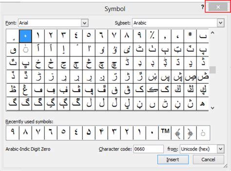 cara membuat footnote dengan angka arab image gallery angka arab