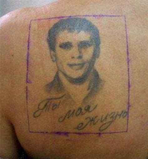 tattoo generator russian what hasty decisions may lead to 2 pics teulugar