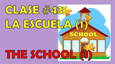 libro clase letal 1 una clase 43 diferentes partes de la escuela 1 parts of the 1 youtube