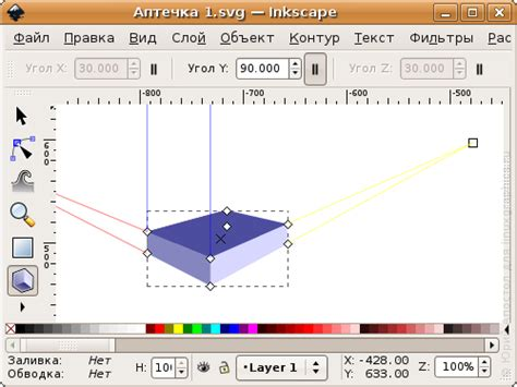 inkscape tutorial technical drawing объём и перспектива в inkscape