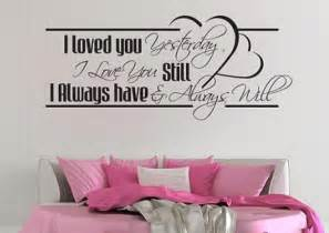 Wall Stickers Quotes Bedroom wall stickers romantic quotes bedroom