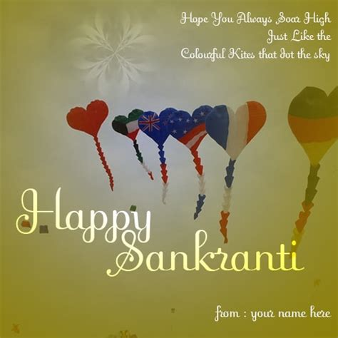 makar sankranti wishes quotes images