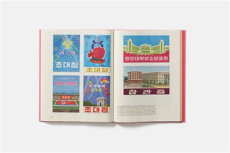 libro made in north korea made in north koreaという本 本屋は燃えているか