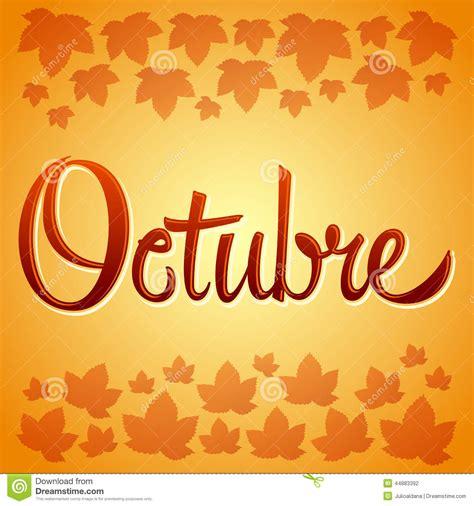 imagenes oktubre image gallery octubre