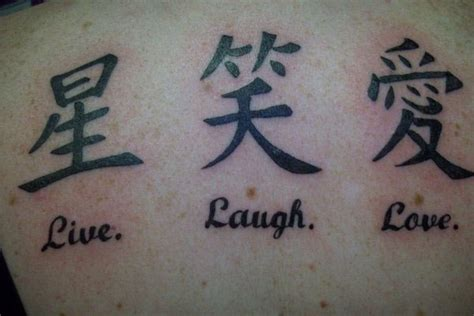 chinese letter tattoo 45 japanese and characters