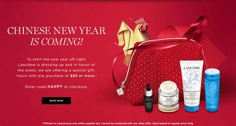 lancome new year gift lanc 244 me canada offers free 4 gift makeup pouch