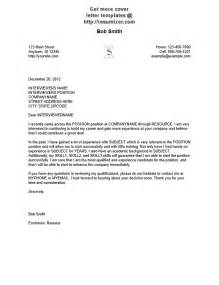 Free Cover Letter Examples For Resume free cover letter examples 4