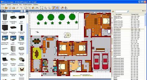 room arranger room arranger v9 1 0 575 t 252 rk 231 e